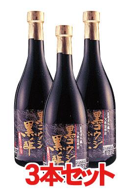 黒コウジ黒酢 720ml×3本セット