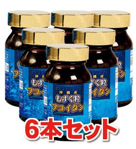 沖縄産 もずく粒フコイダン 70g×6本セット