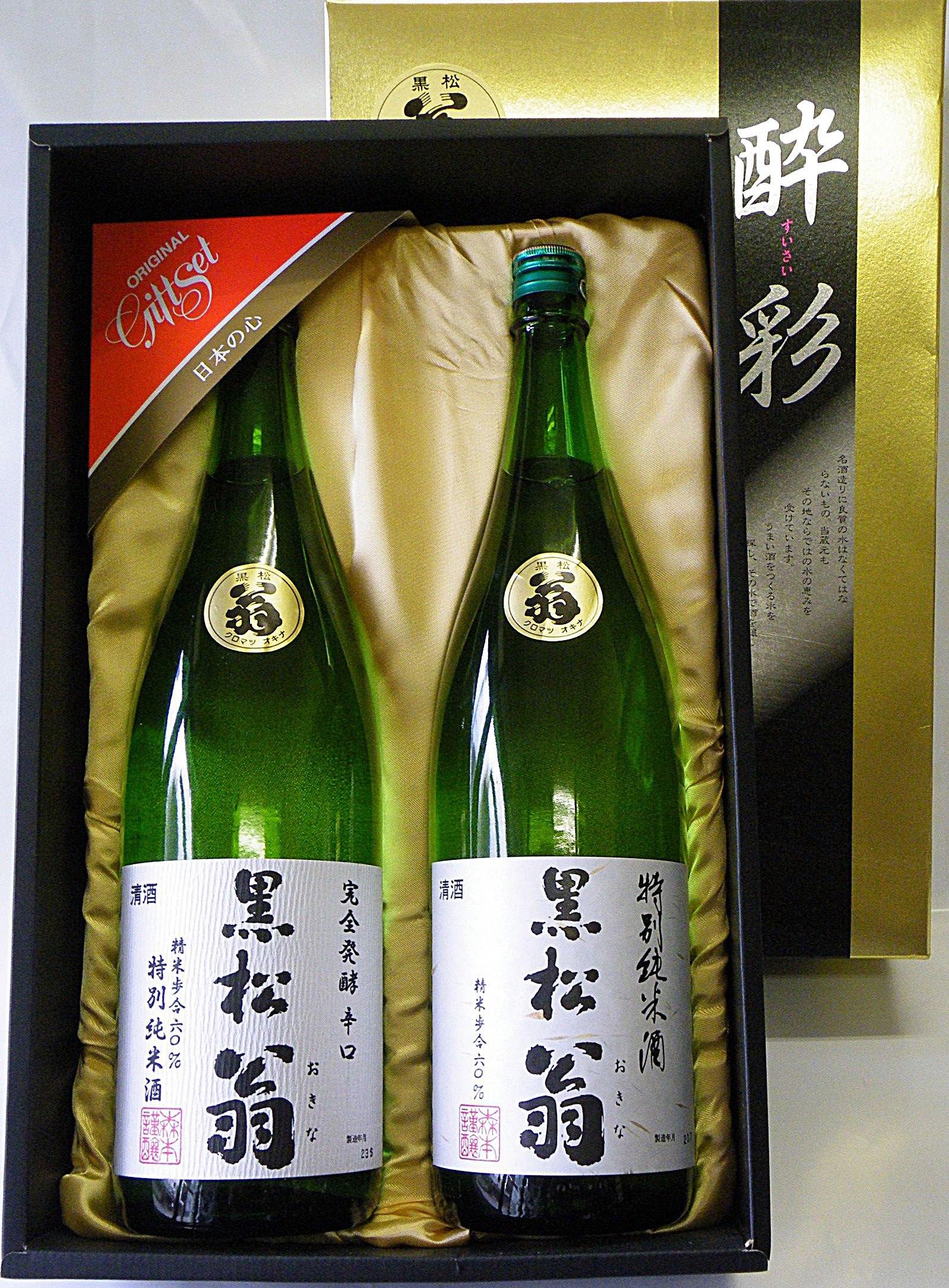 伊賀酒の旨味を味わえる 『特別純米酒セット』(箱付)