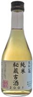 黒松翁 純米秘蔵古酒2001 300ml