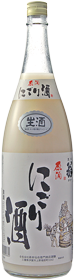 黒松翁 活性生原酒にごり酒 1800ml
