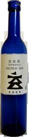 黒松翁 シャトー玄2005