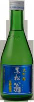 黒松翁 大吟醸生貯蔵酒 300ml