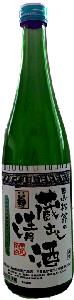 純米料理酒(蔵出清酒)