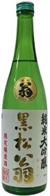 黒松翁 特別純米酒 720ml