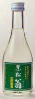 黒松翁 辛口生貯蔵酒 300ml