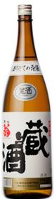 黒松翁 しぼりたて生原酒蔵酒 1800ml