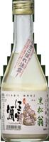 黒松翁 活性生原酒にごり酒 300ml