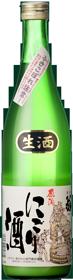 黒松翁 活性生原酒にごり酒 720ml