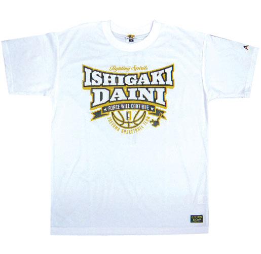 【デザインサンプル】 石垣第二中学校チームTシャツ