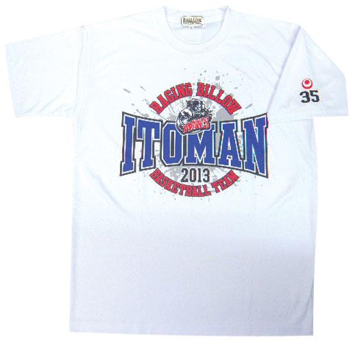 【デザインサンプル】 糸満高校チームTシャツ(男子)