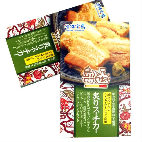 沖縄宝島 島つまみ 炙りスーチカー 4582112265684