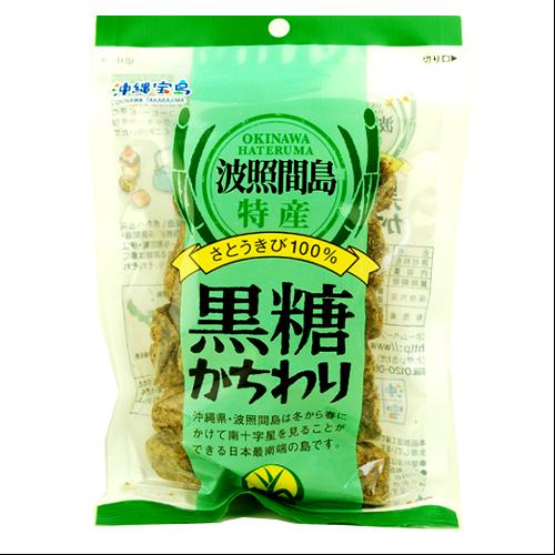 沖縄宝島 波照間島産 黒糖 かちわり 200g4582112260368