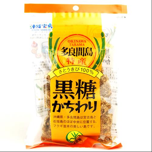 沖縄宝島 多良間島産 黒糖 かちわり 200g4582112261839