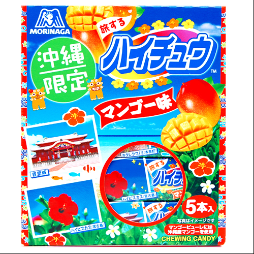 森永製菓 沖縄限定 ハイチュウ マンゴー 12粒 × 5本 4902888103421