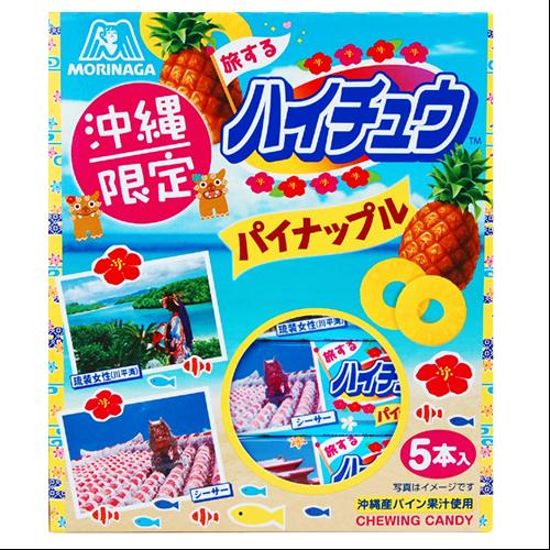 森永製菓 沖縄限定 ハイチュウ パイナップル 12粒 × 5本 4902888161698