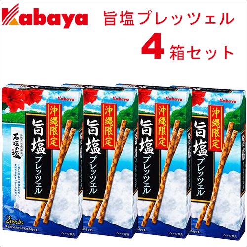 カバヤ 沖縄限定 旨塩プレッツェル 50g (2袋) × 4箱