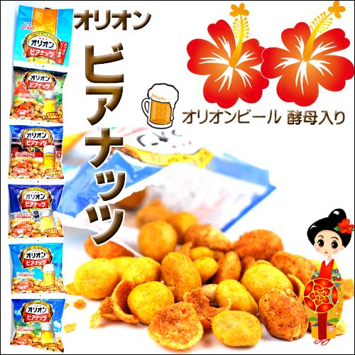 オリオンビアナッツ 16g × 5袋