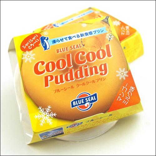 沖縄宝島 ブルーシール クールクールプリン マンゴーミルク 風味