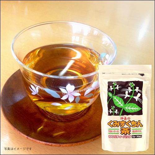 くみすくちん茶 60g