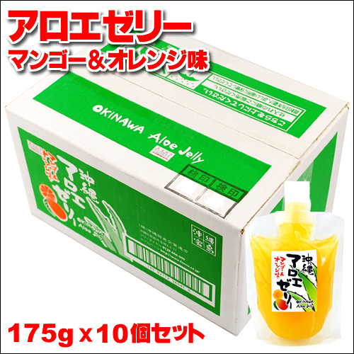 アロエゼリー マンゴー&オレンジ味×10個セット