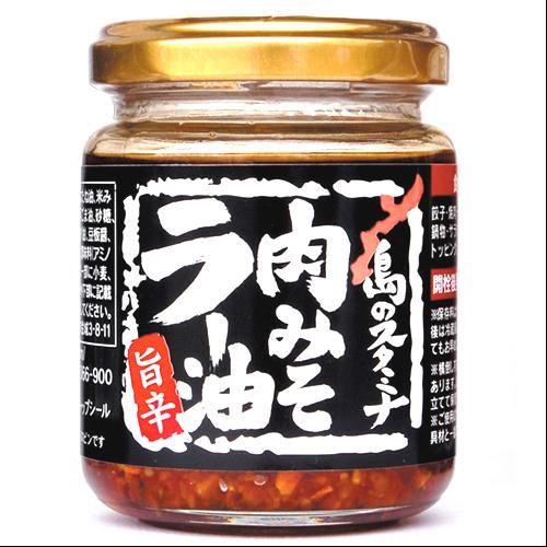 沖縄宝島 島のスタミナ 肉みそラー油 110g 4582112264939