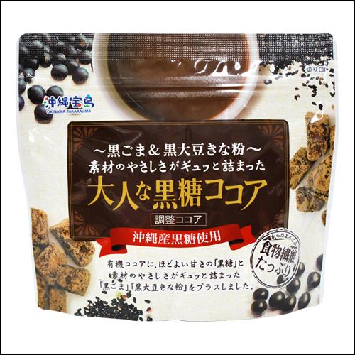 大人な黒糖ココア150g
