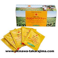 発酵・焙煎 ウコンハーブティー ウコン茶 うこん茶4539458000189