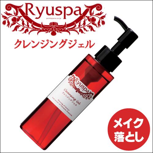 Ryuspa クレンジングジェル120g4580113614500