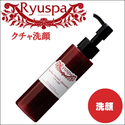 Ryuspa クチャ洗顔120g4580113614524