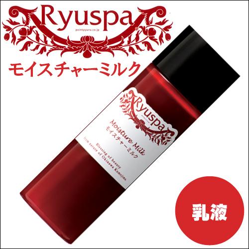 Ryuspa モイスチャーミルク100ml4580113614685