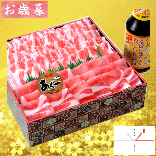 あぐー豚しゃぶしゃぶセット バラ肉とロース肉1kg 送料無料