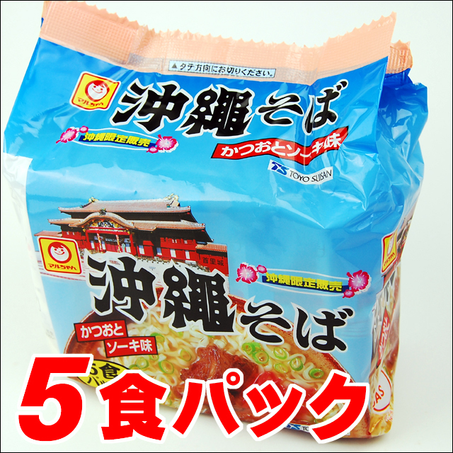 マルちゃん沖縄そば 袋入り5食
