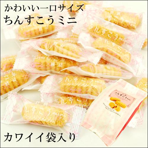 沖縄土産ちんすこうミニ袋入90g