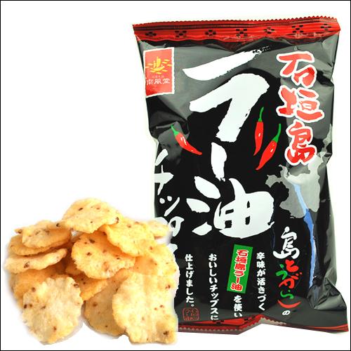 石垣島ラー油チップス60g