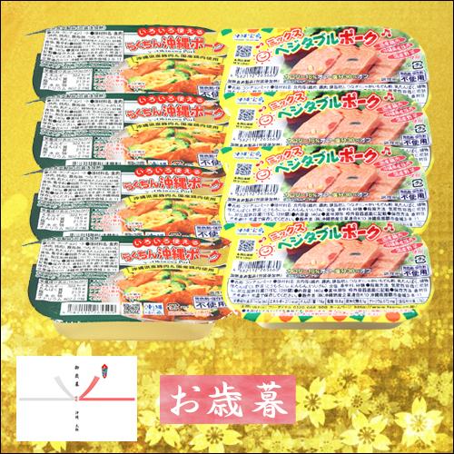 ポーク×8個 沖縄宝島ギフトセット