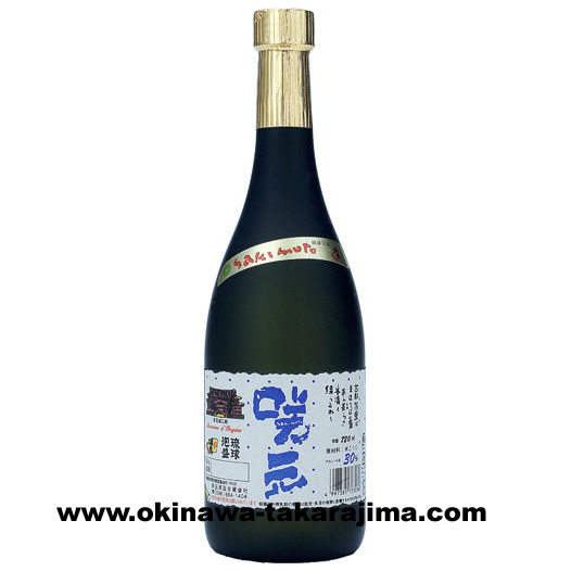 咲元酒造 ブラック/30度/720ml4997385723036