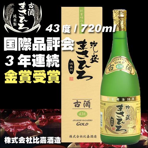 比嘉酒造 まさひろゴールド/43度/720ml