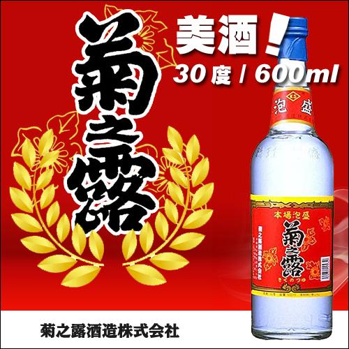 菊之露酒造 菊之露/30度/600ml