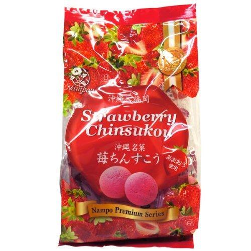 苺ちんすこう15個