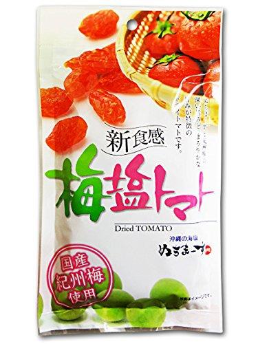 梅塩トマト120g(ぬちまーす使用)