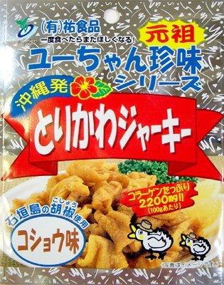 とりかわ ジャーキー (胡椒味)45g