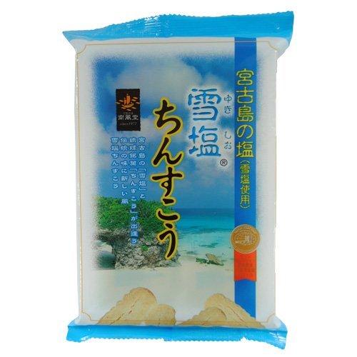 雪塩ちんすこう袋2×8袋