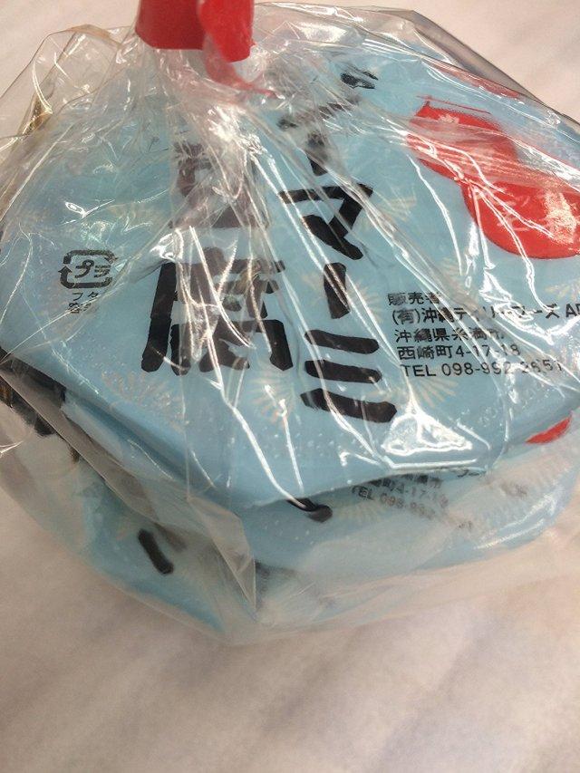 ジーマーミ豆腐(袋)60g×3個