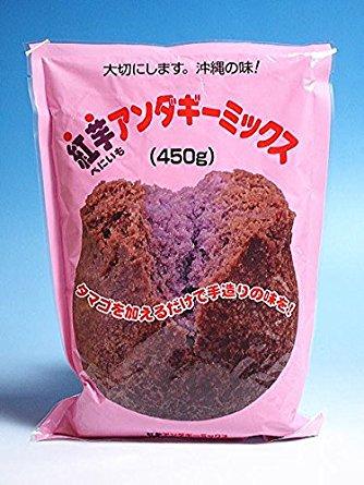 紅芋アンダギーMIX 450g