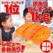 �����������������1kg ����̵��