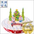 2016年ブルーシールクリスマスアイスケーキ バニラ