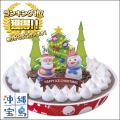2016年ブルーシールクリスマスアイスケーキ チョコ