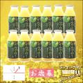 粗ごしシークワーサー180ml×12本 沖縄宝島ギフトセット