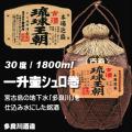 ¿���� ΰ�岦ī�쾣��/30��/1800ml